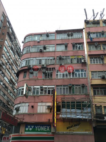 99-101 Argyle Street (99-101 Argyle Street) Mong Kok|搵地(OneDay)(1)