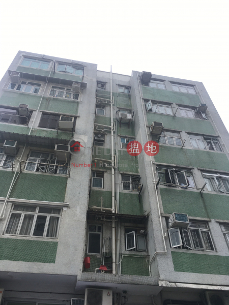 On Tai Building (On Tai Building) Yuen Long|搵地(OneDay)(1)