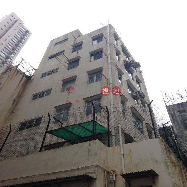 新村街53-54號 (53-54 Sun Chun Building) 銅鑼灣|搵地(OneDay)(3)