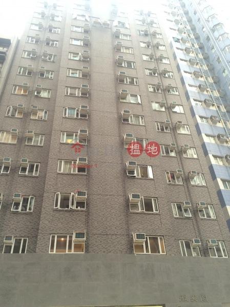 Bonanza Court (Bonanza Court) Mid Levels West|搵地(OneDay)(5)