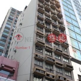 多寧大廈,上環, 香港島