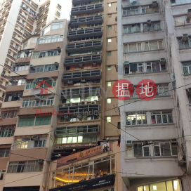 hot list|Wan Chai DistrictShiu Fung Commercial Building(Shiu Fung Commercial Building)Sales Listings (WP@FPWP-4093332137)_0