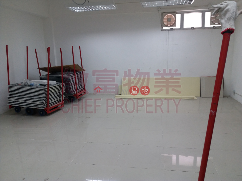 Property Search Hong Kong | OneDay | Industrial, Rental Listings, Shing King Industrial Building