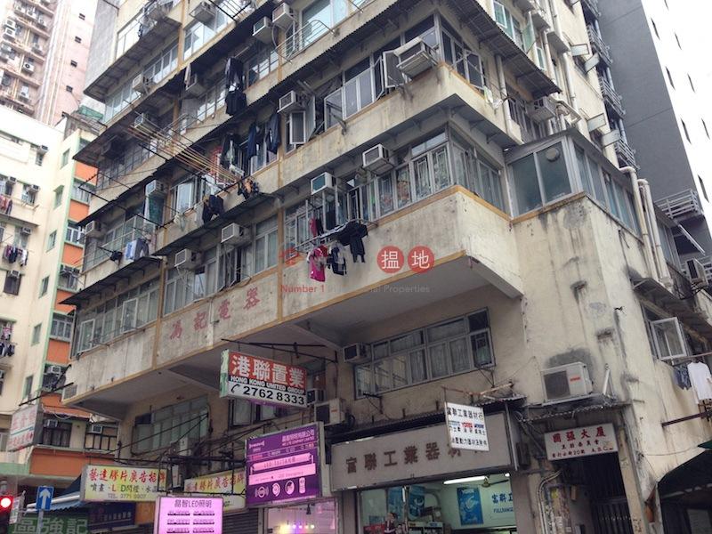 Kwok Keung Building (Kwok Keung Building) Mong Kok|搵地(OneDay)(2)
