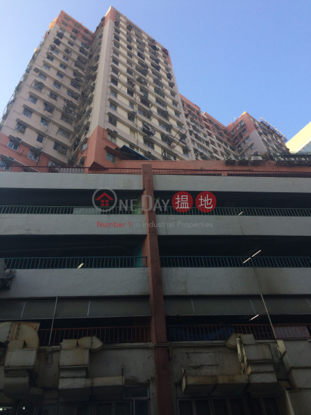 Hong King Building (Hong King Building) San Po Kong|搵地(OneDay)(1)