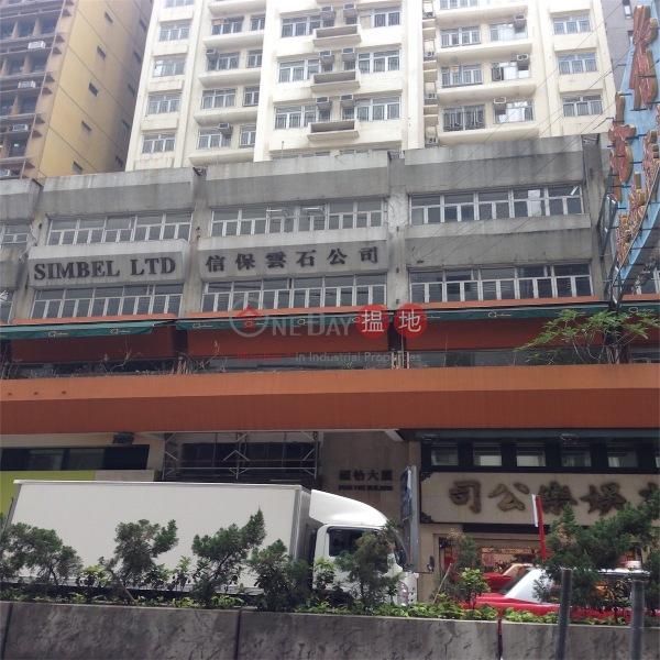 福怡大廈 (Fook Yee Building) 灣仔|搵地(OneDay)(3)