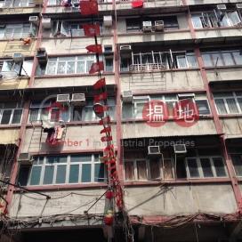 166 Temple Street,Jordan, Kowloon