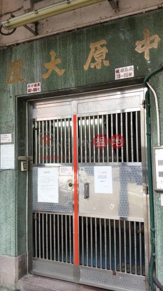 Cheung Yuen Mansion (Cheung Yuen Mansion) Quarry Bay|搵地(OneDay)(4)