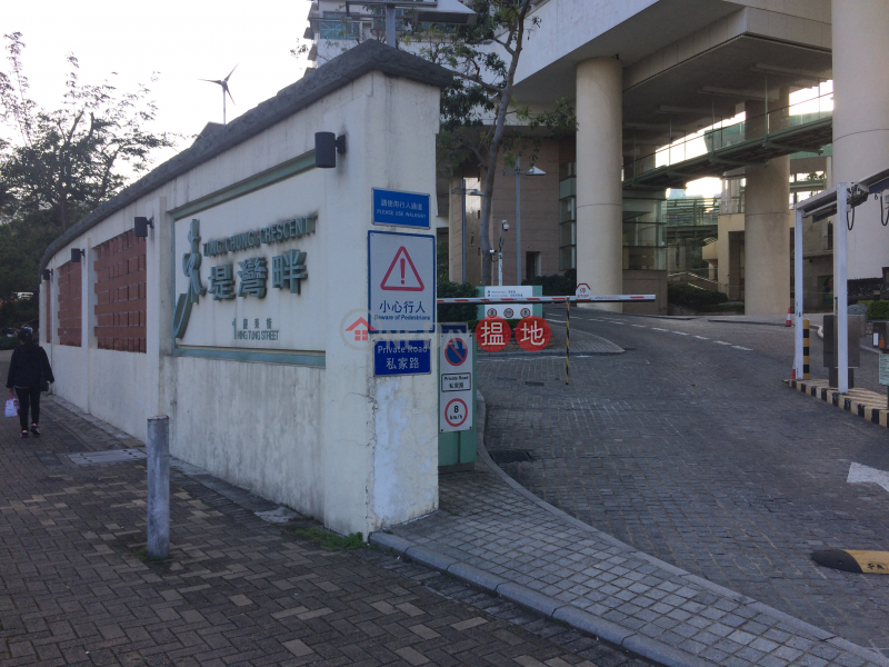 Tung Chung Crescent, Phase 1, Block 1 (Tung Chung Crescent, Phase 1, Block 1) Tung Chung 搵地(OneDay)(2)