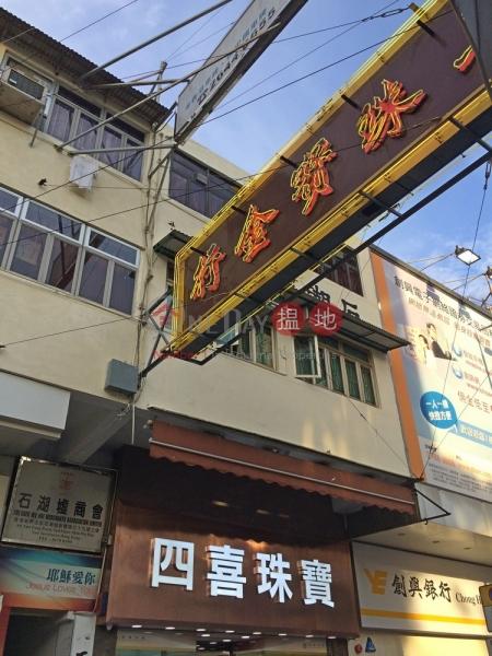 San Fung Avenue 69 (San Fung Avenue 69) Sheung Shui|搵地(OneDay)(3)