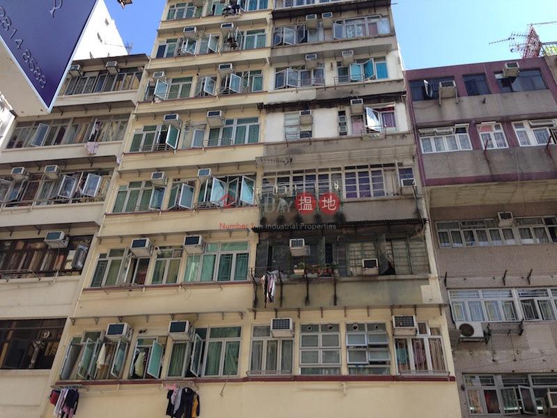 28 Poplar Street (28 Poplar Street) Sham Shui Po|搵地(OneDay)(2)