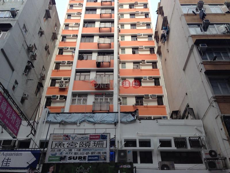 Kai Wan Building (Kai Wan Building) Mong Kok|搵地(OneDay)(3)