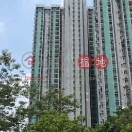 Yee Nga Court Block C Yee Hau House,Tai Po, New Territories