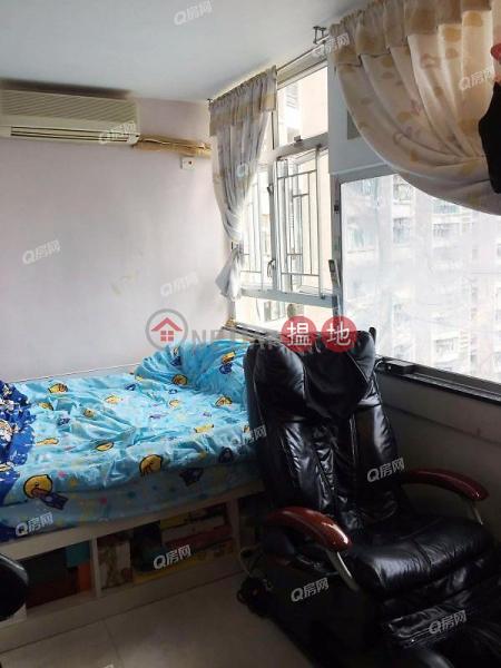 無敵景觀,開揚遠景,即買即住,投資首選,鄰近地鐵《浩明苑買賣盤》|浩明苑(Ho Ming Court)出售樓盤 (QFANG-S94933)