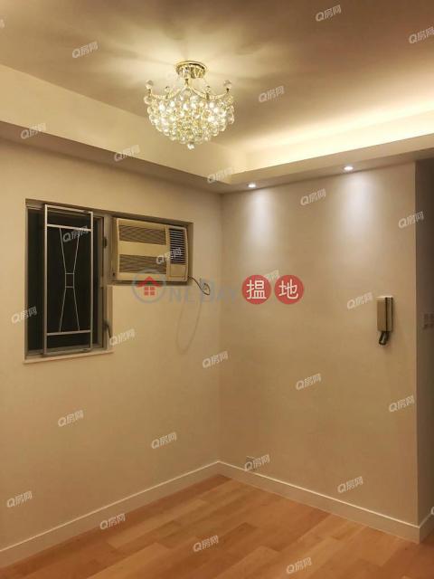 全新靚裝,市場罕有,間隔實用,交通方便《秀明苑 (1座)買賣盤》|秀明苑 (1座)(Sau Ming Court (Block 1) Yue Xiu Plaza)出售樓盤 (QFANG-S58207)_0