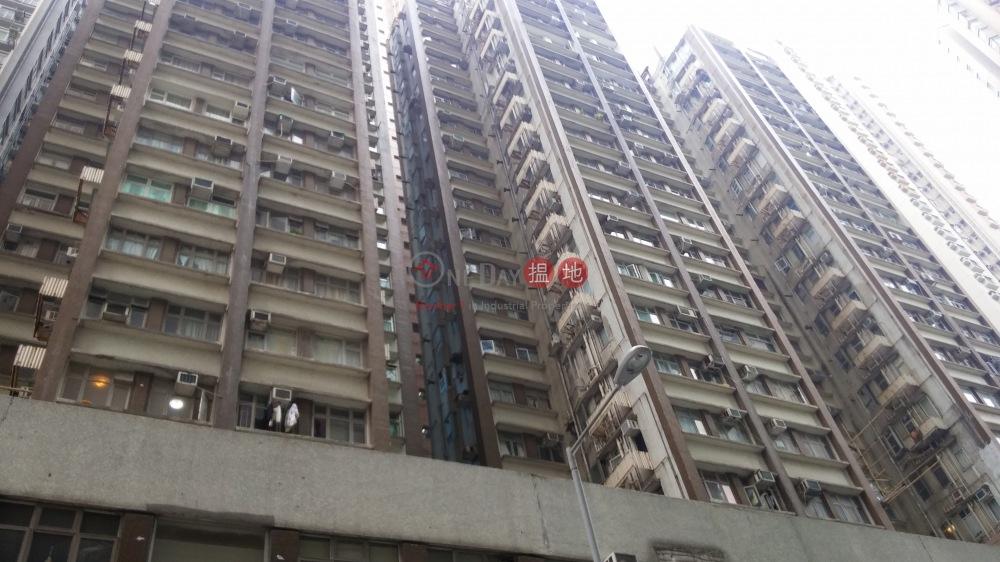 Fu Lee Loy Mansion (Fu Lee Loy Mansion) Fortress Hill 搵地(OneDay)(3)