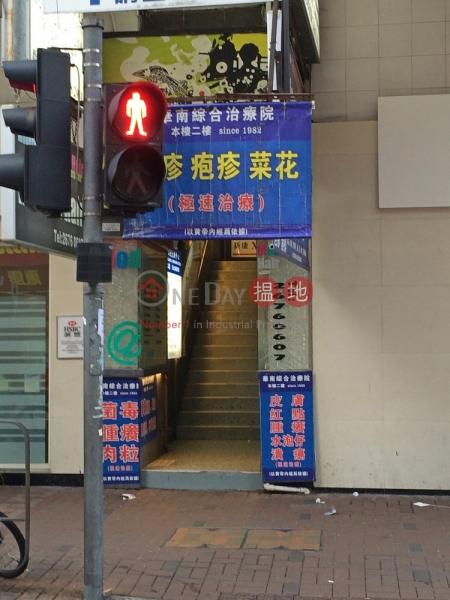 San Fung Avenue 81 (San Fung Avenue 81) Sheung Shui|搵地(OneDay)(1)