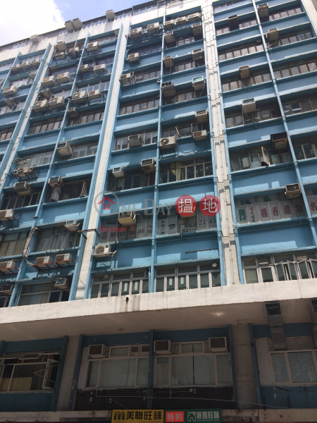 Ping Fai Industrial Building (Ping Fai Industrial Building) Cheung Sha Wan|搵地(OneDay)(2)
