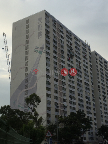 Lok King House Lai King Estate (Lok King House Lai King Estate) Kwai Fong|搵地(OneDay)(3)
