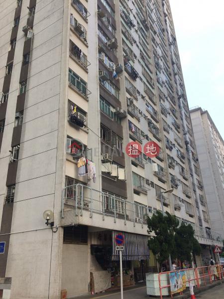 Fung Yu House - Sam Shing Estate (Fung Yu House - Sam Shing Estate) Tuen Mun|搵地(OneDay)(3)