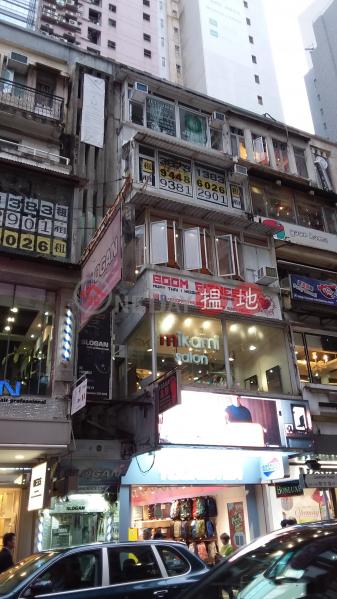 514 Lockhart Road (514 Lockhart Road) Causeway Bay|搵地(OneDay)(1)