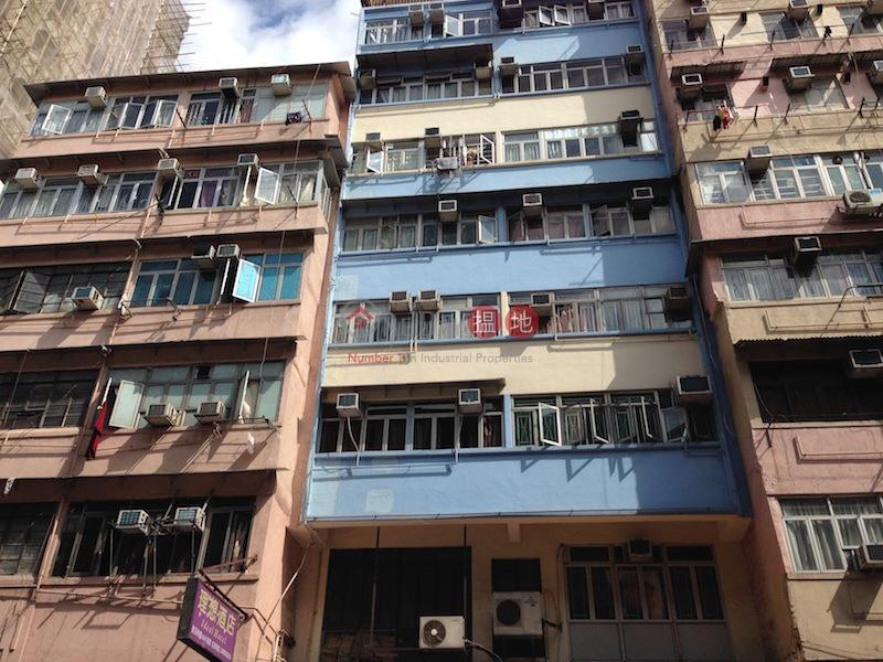 Wai Luen Building (Wai Luen Building ) Mong Kok|搵地(OneDay)(1)