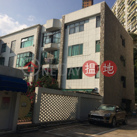 74A-74H Repulse Bay Road Repulse Bay Villas|淺水灣別墅 淺水灣道74A-74H號
