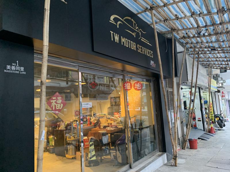 1 Maidstone Lane (1 Maidstone Lane) To Kwa Wan|搵地(OneDay)(3)