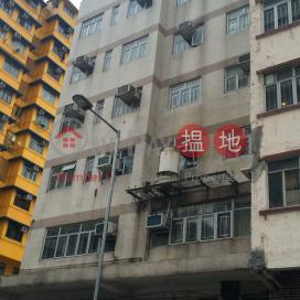 On Lok House,Sham Shui Po, Kowloon
