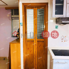 設備齊全,交通便利,罕有供應《晉昇工廠大廈買賣盤》 晉昇工廠大廈(Chun Shing Factory Estate)出售樓盤 (XGJL929600078)_0