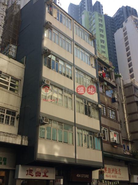 402 Queen\'s Road West (402 Queen\'s Road West) Sai Ying Pun|搵地(OneDay)(1)