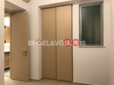 2 Bedroom Flat for Rent in Sai Ying Pun|Western DistrictResiglow Pokfulam(Resiglow Pokfulam)Rental Listings (EVHK95168)_0