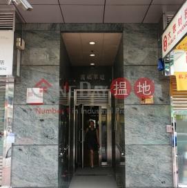 Kwong Fuk Place,Tai Po, New Territories