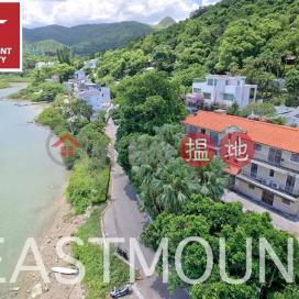 西貢 Che Keng Tuk 輋徑篤村屋出售-相連獨立屋, 全海景 | Eastmount Property東豪地產 ID:2689輋徑篤村出售單位|輋徑篤村(Che Keng Tuk Village)出售樓盤 (EASTM-SSKVI73)_0
