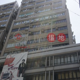 漢口中心,尖沙咀, 九龍