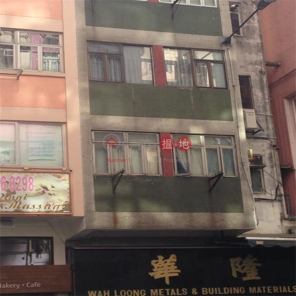 135 Queen\'s Road East (135 Queen\'s Road East) Wan Chai|搵地(OneDay)(5)
