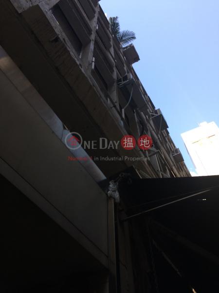 永盛大廈 (Sunny Building) 中環|搵地(OneDay)(2)