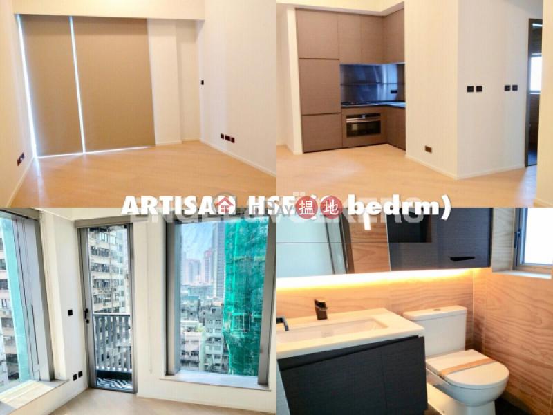 西營盤兩房一廳筍盤出租|住宅單位|瑧蓺(Artisan House)出租樓盤 (EVHK43603)