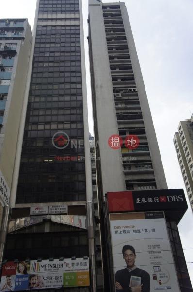 嘉年華商業大廈 (Ka Nin Wah Commercial Building ) 灣仔|搵地(OneDay)(1)