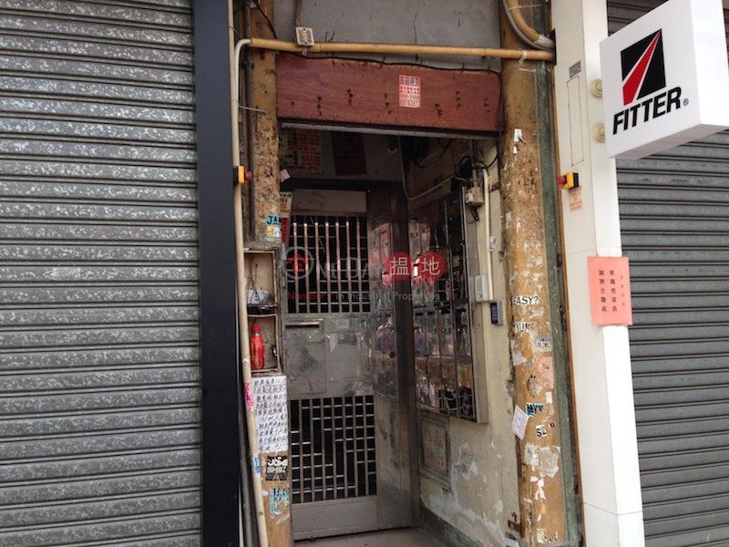 74 Fa Yuen Street (74 Fa Yuen Street ) Mong Kok|搵地(OneDay)(1)
