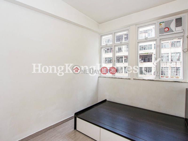 HK$ 998萬英華閣-東區|英華閣三房兩廳單位出售