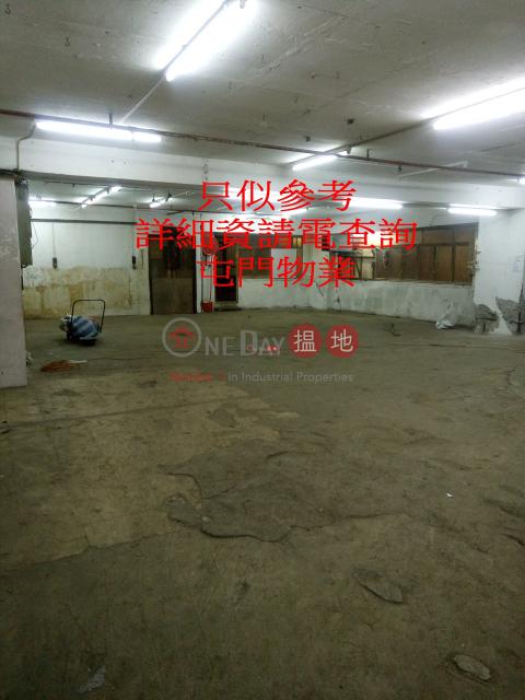 貨倉 屯門百勝工業大廈(Paksang Industrial Building)出租樓盤 (tuenm-04574)_0