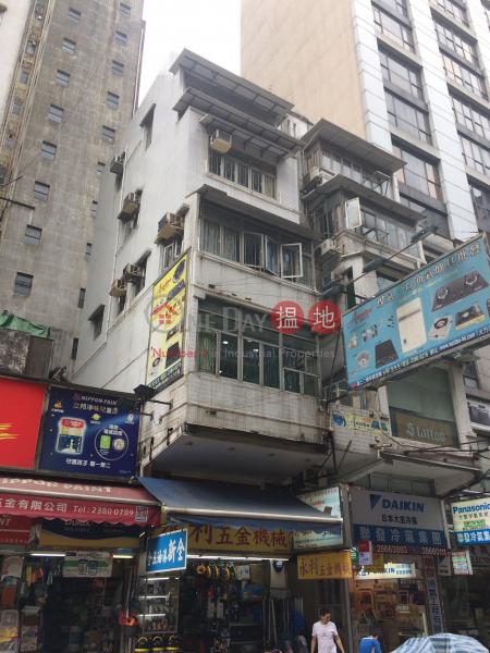 470G Reclamation Street (470G Reclamation Street) Mong Kok 搵地(OneDay)(1)