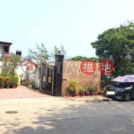Scenic View Villas,Clear Water Bay, New Territories