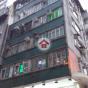 King Wah Building (King Wah Building) Wan Chai District|搵地(OneDay)(1)