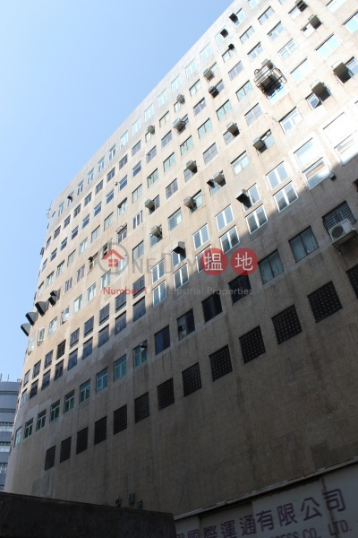 Po Lung Centre (Po Lung Centre) Kowloon Bay|搵地(OneDay)(2)