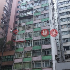 Waldorf Apartments|華都大廈