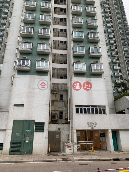 Block 40 Site 4 City One Shatin (Block 40 Site 4 City One Shatin) Sha Tin|搵地(OneDay)(1)