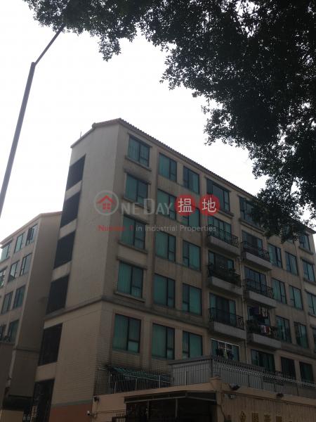 金閣豪園 (Casa De Oro) 洪水橋|搵地(OneDay)(1)
