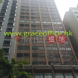 Wan Chai-Golden Star Building|Wan Chai DistrictGolden Star Building(Golden Star Building)Sales Listings (KEVIN-2404504131)_0